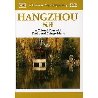 Cultural Tour with Traditional Chinese Music Hnagz [DVD] USA import