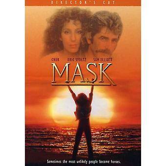 Mask [DVD] USA import