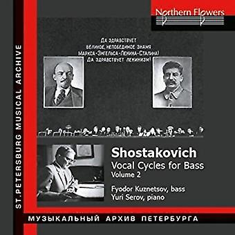 Sjostakovitj / Kuznetsov / Serov - Vocal cyklusser for bas Vol 2 [CD] USA import