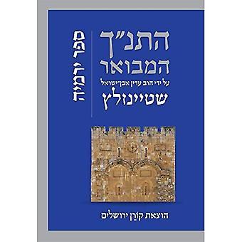 Hatanakh Hamevoar met commentaar van Adin Steinsaltz: Yirmiyahu
