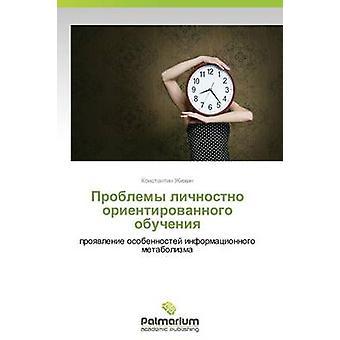 Problemy Lichnostno Orientirovannogo Obucheniya vid Zhizhin Konstantin