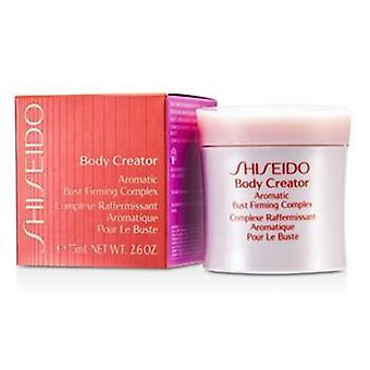 Shiseido Body Creator Aromatic Bust Firming Complex - 75ml/2.5oz