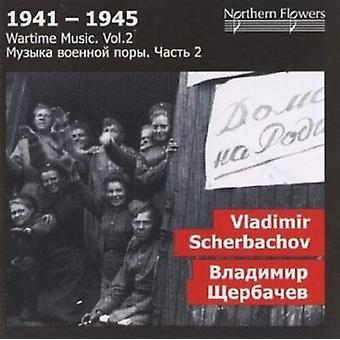 St.Petersburg State Academic symfoni orkestret - krigstid 2: Vladimir V. Scherbachov - symfoni [CD] USA import