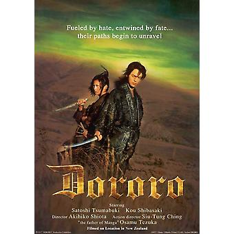 Dororo Movie Poster drucken (27 x 40)