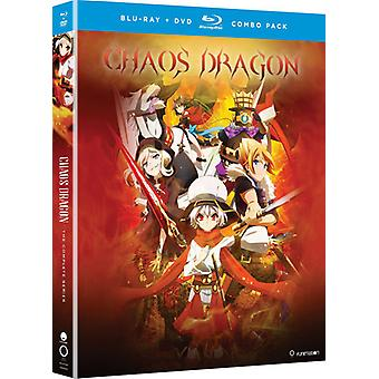 Chaos Dragon: Complete Series [Blu-ray] USA import