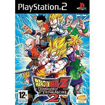 Dragonball Z Budokai Tenkaichi 2 (PS2)