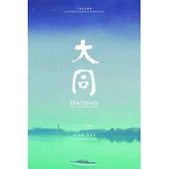 Datong: The Chinese Utopia