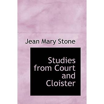 دراسات من المحكمة ودير بحجر & جان ماري