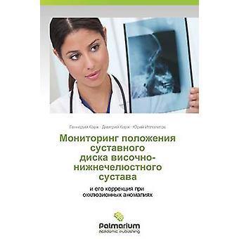 Surveillance Sustava Diska VisochnoNizhnechelyustnogo Polozheniya Sustavnogo par Korzh Gennadiy