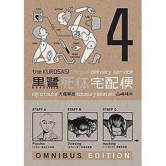 Kurosagi Corpse Delivery Service - the - Book Four Omnibus - Book 4 by