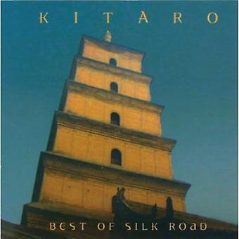 Kitaro - Best of Silk Road [CD] USA import