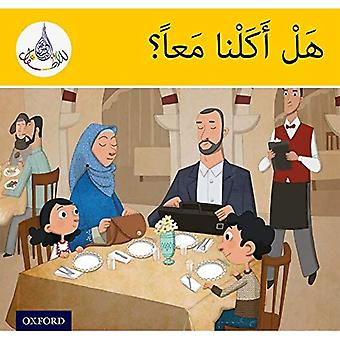 The Arabic Club Readers: Arabic Club Readers Yellow - Did We Eat Together? (Arabic Club Yellow Readers)
