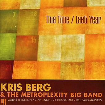 Kris Berg & Metroplexity Big Band - denne Time/Last år [CD] USA import