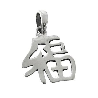 Chinese GOOD FORTUNE Symbol Sterling Silver Pendant