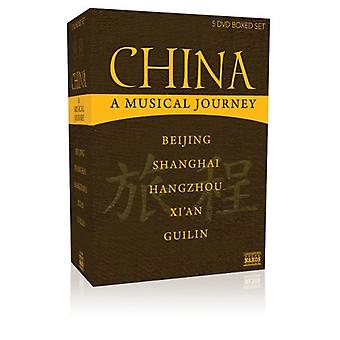 Chine: Importer voyage Musical [DVD] é.-u.