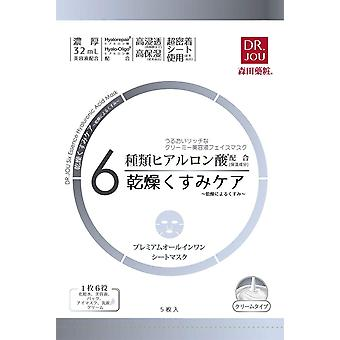 Dr. Jou Six Essence Hyaluronic Acid Luminous Mask 5pcs