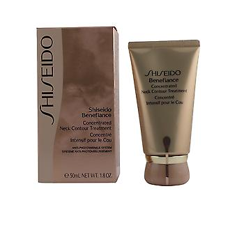Shiseido Benefiance Concentrated Neck Contour Treatment 50ml Womens New