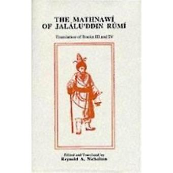 The Mathnawi of Jalalu'ddin Rumi - v. 3 - Persian Text (2nd Revised edi