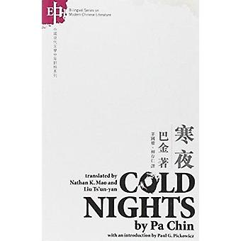 Cold Nights by Pa Chin - Nathan K. Mao - Liu Tsy'un-Yan - 97896299601