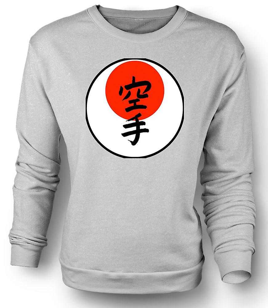 Mens Sweatshirt japonais Slogan - Cool