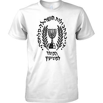 Mossad - Israeli Intelligence Unit - Kids T Shirt