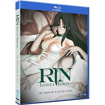 Rin-Daughter of Mnemosyne: Complete Series [BLU-RAY] USA import