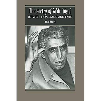 Die Poesie von Sadi Yusuf: zwischen Heimat und Exil