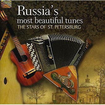 Stars de Saint-Pétersbourg - Russie plus belles Tunes [CD] USA import