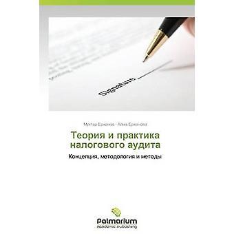 Teoriya jag praktika nalogovogo audita av Erzhanov Mukhtar