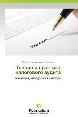 Teoriya i praktika nalogovogo audita by Erzhanov Mukhtar