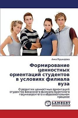Formirovanie tsennostnykh orientatsiy studentov v usloviyakh filiala vuza by Mushkirova Anna