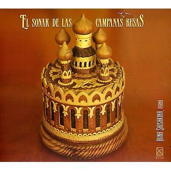 Bortniansky/Glinka/Balakirev/Rachmaninov/Medtner/S - El Sonar De Las Campanas Rusas [CD] USA import