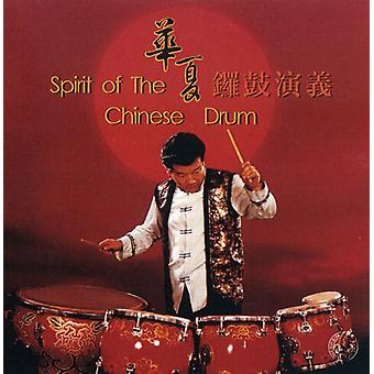 Zhu Xiao-Lin - ånden i kinesisk Drum [CD] USA importen