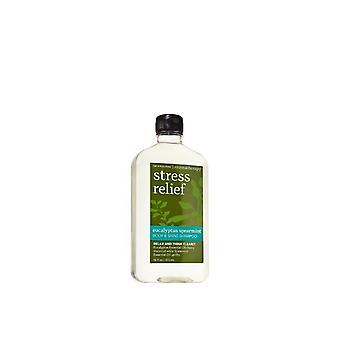Bath & Body Works True Blue Spa Stress Relief Eucalyptus Spearmint Body & Shine Shampoo 16 fl oz / 473 ml