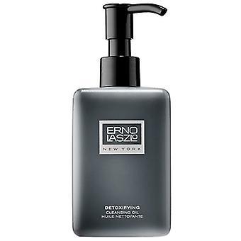 Erno Laszlo Exfoliate & Detox Detoxifying Cleansing Oil 6.6oz / 195ml